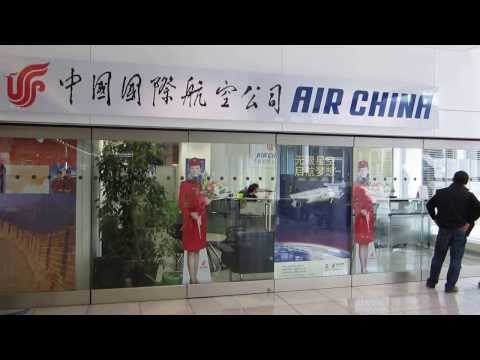 Air China Check-In Munich, Germany (MUC) HD