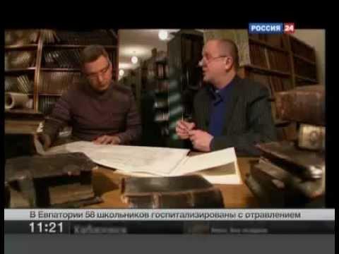 Ярославль видео фильмы фото 268-43