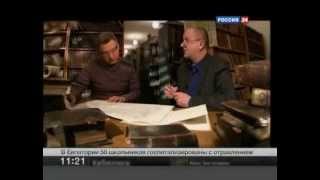 Ярославль. Фильм к юбилею города в 2010