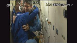 宇宙基地にドッキング 大西さん搭乗のソユーズ