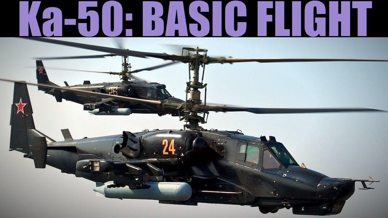 Ka-50 Blackshark: Takeoff, Landing & Basic Flight Tutorial