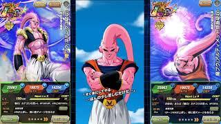 Lr Majin Buu Gotenks Buuhan Sa Active Dragon Ball Z Dokkan Battle Youtube