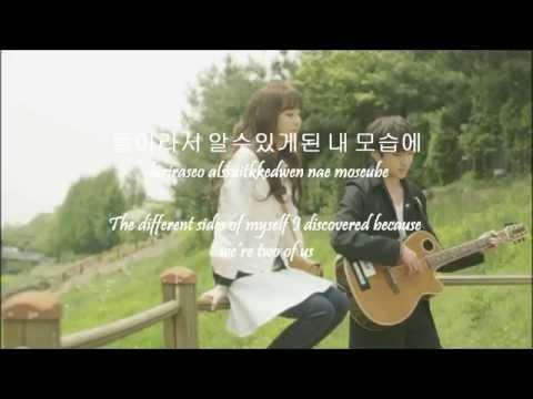 Seungyoon & Dara