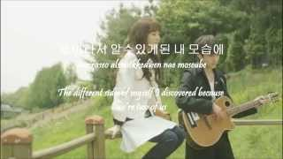 "Seungyoon & Dara ""We Broke Up"" OST- Two Of Us"