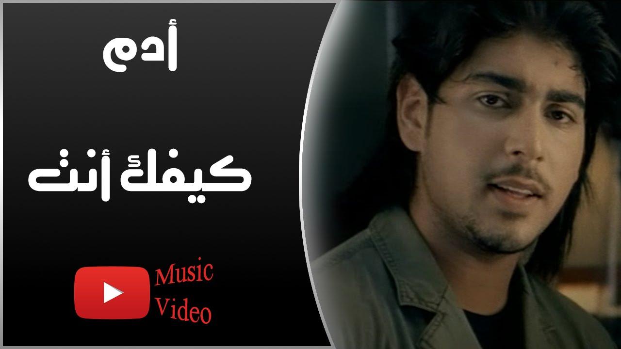 adam-keifak-ent-imediamusicrecords