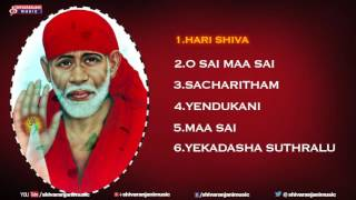 Mana Baba Devotional Album || Guru Dev Sai Baba Songs