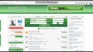 Заработок в сети. Видео урок, как заработать на profitcentr com, доход без вложений на Профитцентр