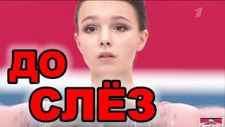 Щербакова довела до слез Туктамышева капитан победитель Российские Фигуристы переписали историю