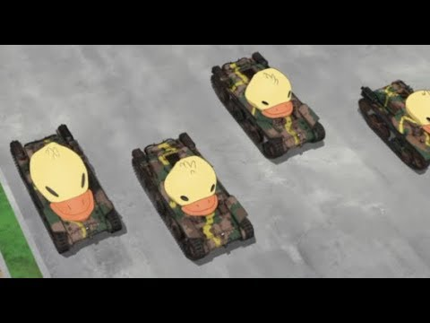 DUCK TANKS IN ACTION ! (Girls und Panzer der FILM)