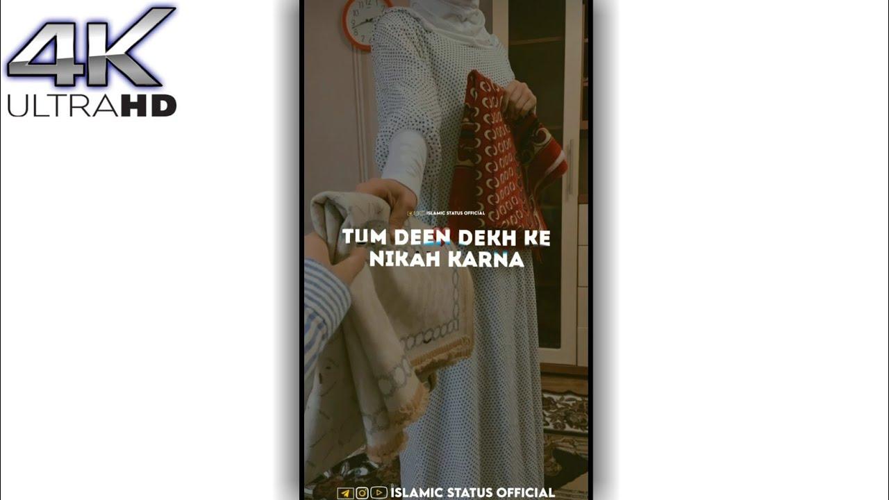 Deen Dekh Ke Nikah Karo !   Islamic Status   Raza Saqib Mustafai   Islamic Status Official   #shorts