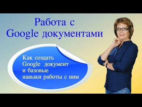 Бесплатный PDF Конструктор и Конвертер