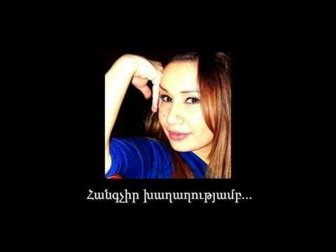 Hasmik Gharibyan