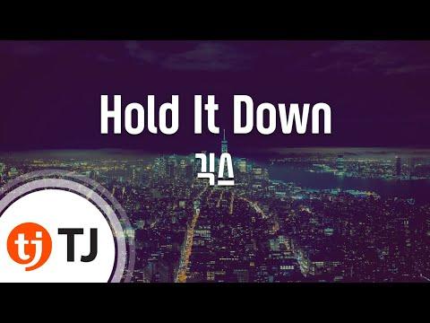 [TJ노래방] Hold It Down - 긱스 (Hold It Down - Geeks) / TJ Karaoke