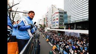 【公式】川崎フロンターレ「2018 J1リーグ優勝記念パレード」(2号車映像)
