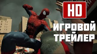Новый Человек-Паук 2 /The Amazing Spider-Man 2 Game trailer
