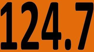 КОНТРОЛЬНАЯ 135 АНГЛИЙСКИЙ ЯЗЫК ДО АВТОМАТИЗМА УРОК 124 7 Уроки английского языка