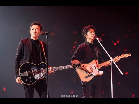 李健 + 梁博《不期而遇》完整歌词版 北京安可场饭拍
