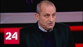 Яков Кедми о вмешательстве США в украинские выборы - Россия 24