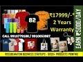 9958577782 | START RED BLACK BLUE T SHIRT PRINTING | EARN 5000 PER DAY | SPORTS T SHIRTS