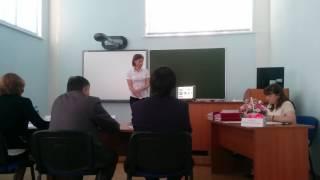Защита выпускной квалификационной работы - 06.06.2016 (Часть 2 - продолжение).