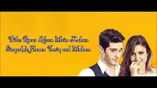 Pyaar lafzon mein kahan full title song with lyrics and English subs