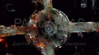 GOLA PARK Srinagar Garhwal   Aerial Shot   Pandavaas