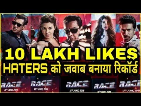 Race 3 Trailer Breaks All bollywood records | Salman Khan | jacqueline fernandez | Anil Kapoor