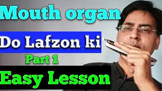 Do Lafzon ki / mouth  organ lesson  & Notations for beginners / Easy Notations