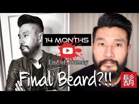 SHAVING OFF MY ASIAN BEARD – Asian Beard Journey: THE END
