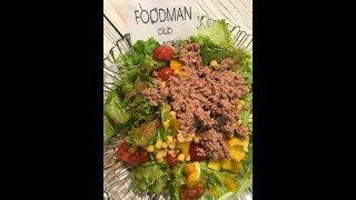 Салат с тунцом, кукурузой и лимонным соком: рецепт от Foodman.club