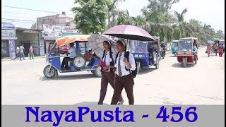 Scorching heat | Kids share their opinions | Nayapusta - 456