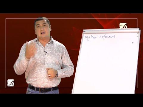 Презентация Armelle от Вячеслава Демидова