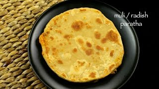 mooli paratha recipe | radish paratha recipe | punjabi mooli ke paratha