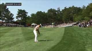 つるやオープンゴルフトーナメント 2014 最終日
