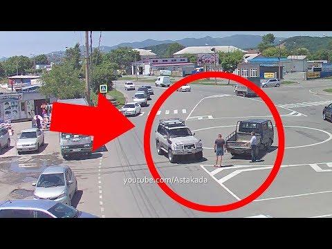 Astakada Находка ДТП 23 июня 2019 ул. Шоссейная Toyota Land Cruiser 80 Тойота Ленд Крузер