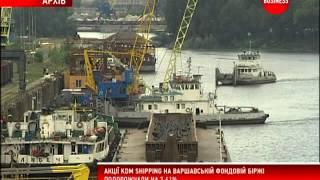 Акції KDM Shipping подорожчали на ВФБ на 7,5%(, 2012-08-09T11:26:10.000Z)