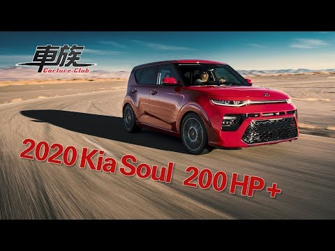 SOLD – NEW 2020 KIA SOUL BASE at Courtesy KIA (NEW) #L7004272