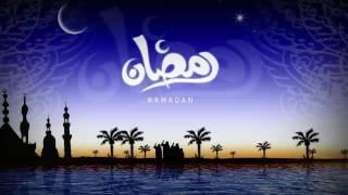 اجمل مسيقى رمضانيه (رنة هاتف) mbc 2018