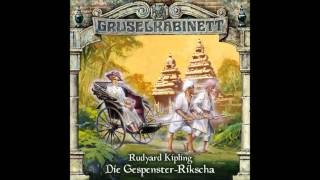"Gruselkabinett Soundtrack ""Gateway of the Gods"""