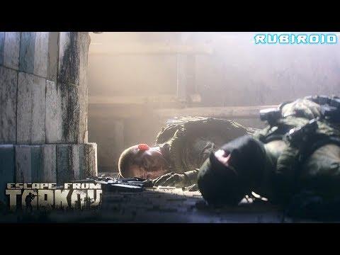 ESCAPE FROM TARKOV STREAM КВЕСТЫ И ЛУТ (tarkov gameplay) |PC| 1440p