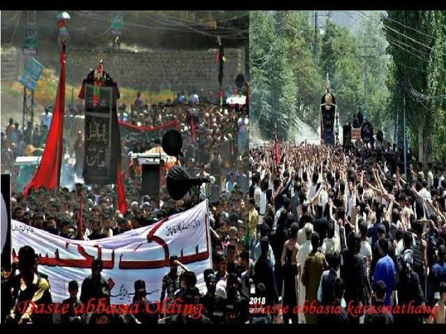Dasta e abbasia (karasmathang or Olding ) Alam e Abbas a.s  k darmiyan dil ko choh lene wala manzar