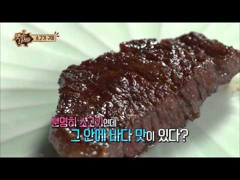 "(ENG SUB) [맛있는 녀석들] 5회 ""소고기 더 맛있게 먹는 법! 의외의 소스, 까나리 액젓"""