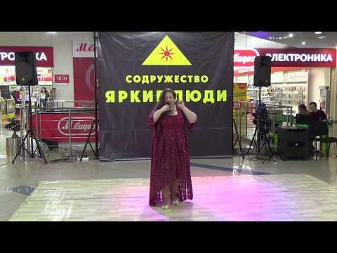 Татьяна Ермоленко - фестиваль КУЗНЕЦКИЕ ДАРОВАНИЯ 2019