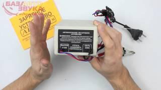 Зарядное для аккумуляторов АИДА 5s Обзор avtozvuk.ua