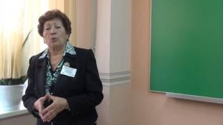 Семинар заместителей директоров по воспитательной работе
