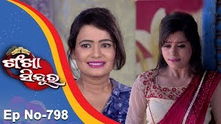 Sankha Sindura Ep 798  10th August 2017