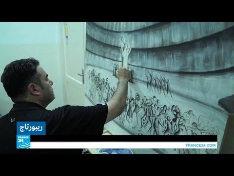 لماذا اختار اللاجئ السوري محمد خريسات ترك ألمانيا والعودة للأردن؟!  - نشر قبل 3 ساعة