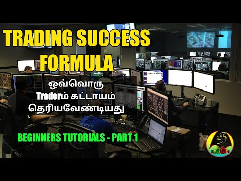 trading-success-formula-for-beginners-|-part--1-|-aravinth-yohan-tutorials