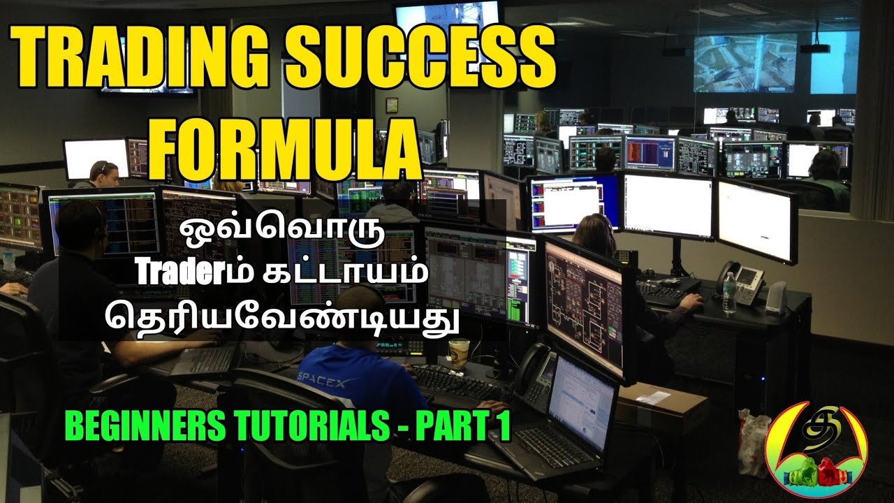 Trading Success Formula For Beginners | Part -1