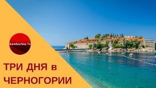 видео Бывают ли экскурсионные туры в Хорватию?